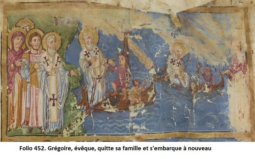 Folio 452